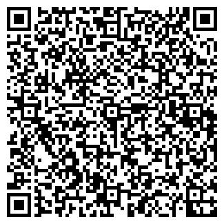 QR-код с контактной информацией организации ANSHAH