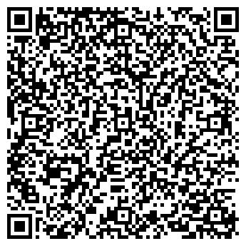 QR-код с контактной информацией организации С-ПРО СИСТЕМС
