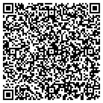 """QR-код с контактной информацией организации ТОО """"ERpack"""""""