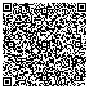 QR-код с контактной информацией организации Частное предприятие ИП Умербеков А. У.