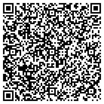 """QR-код с контактной информацией организации ИП """"Комар А. В."""""""