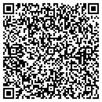 QR-код с контактной информацией организации ТОО «УНИВЕРСАЛ»