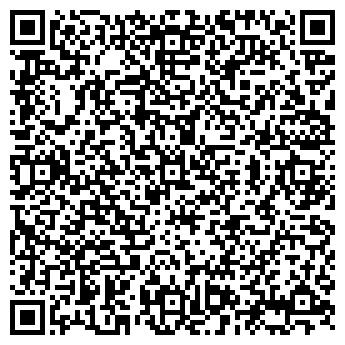 QR-код с контактной информацией организации ИП Лисицин