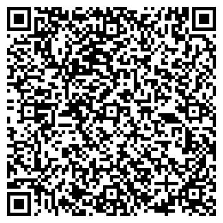 QR-код с контактной информацией организации олжас