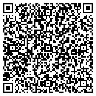 """QR-код с контактной информацией организации TOO """"Gold Bag"""""""