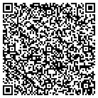 QR-код с контактной информацией организации ТОО Алаш Улы