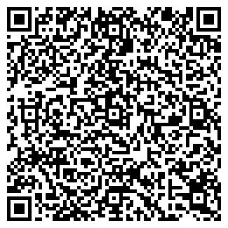 QR-код с контактной информацией организации Abeille