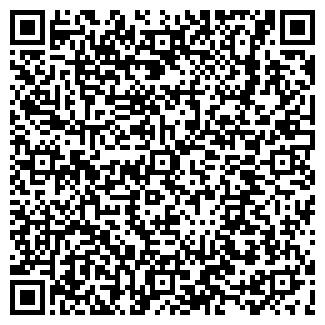 """QR-код с контактной информацией организации ТОО """"БАТУА"""""""