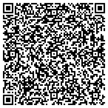 QR-код с контактной информацией организации Rombouts Казахстан
