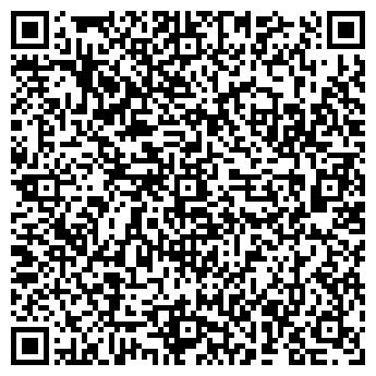 QR-код с контактной информацией организации Общество с ограниченной ответственностью ТОО «СПУТНИК-1»