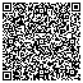 """QR-код с контактной информацией организации АН """"Викан"""""""