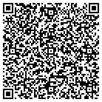"""QR-код с контактной информацией организации ТОО """"VBS-Eurasia"""""""