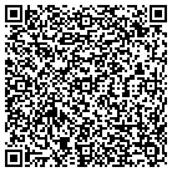 """QR-код с контактной информацией организации Типография """"Резон"""""""