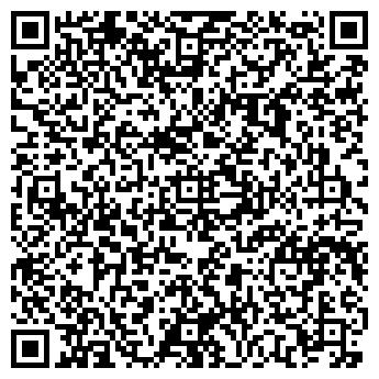 QR-код с контактной информацией организации ТОО «Ресторан сервис»