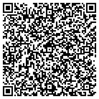 QR-код с контактной информацией организации Общество с ограниченной ответственностью Валлеста, ООО