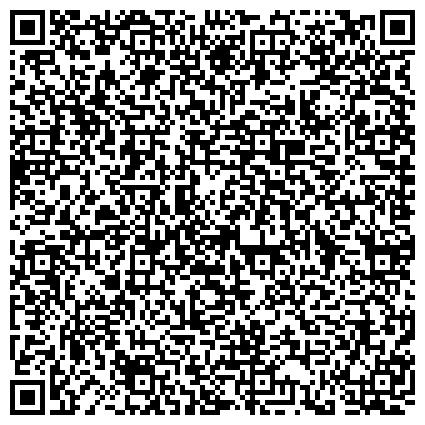 """QR-код с контактной информацией организации Общество с ограниченной ответственностью PRODUCTION COMMERCIAL COMPANY """"KVANTA GROUP"""", LLC"""