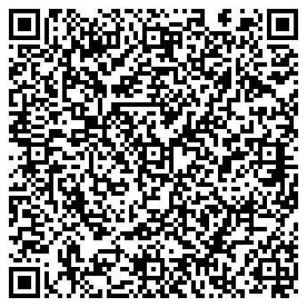 """QR-код с контактной информацией организации ООО """"Протекс-Трейд"""""""