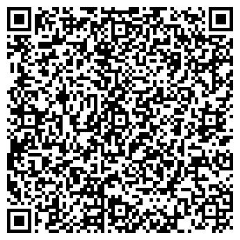 QR-код с контактной информацией организации СП Белвакуумпак ООО, Совместное предприятие