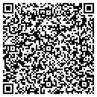 QR-код с контактной информацией организации ТОО «Avista»