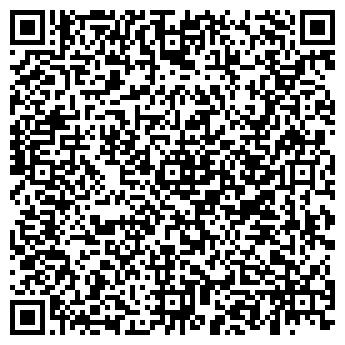 QR-код с контактной информацией организации Ринкон, ООО