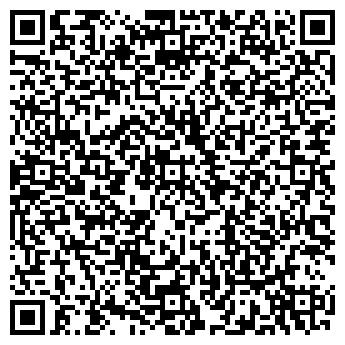 QR-код с контактной информацией организации Садас, ОДО