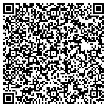 QR-код с контактной информацией организации Смитекс, ООО