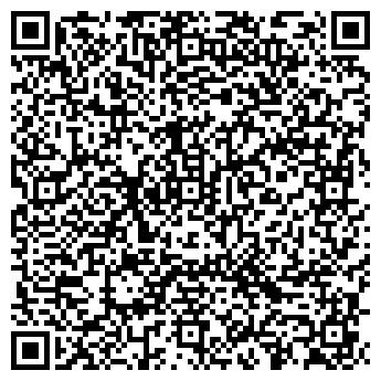 QR-код с контактной информацией организации Будэнерго, ООО