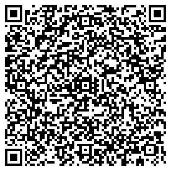 QR-код с контактной информацией организации Квазаральфа, ООО