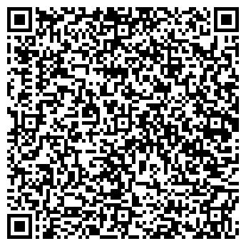 QR-код с контактной информацией организации ОлдВесткомпани, Компания
