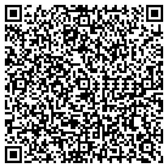 QR-код с контактной информацией организации Версен, ООО