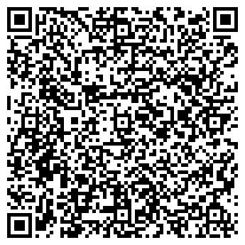 QR-код с контактной информацией организации Алкиона, ООО