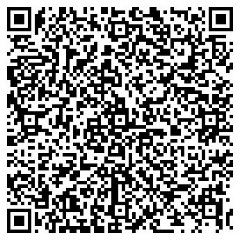 QR-код с контактной информацией организации РАСТР-ТЕХНОЛОГИЯ