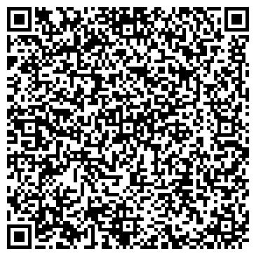 QR-код с контактной информацией организации Техмера, ЧУП