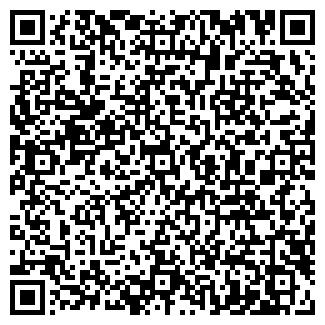 QR-код с контактной информацией организации Аделак, ЧУП