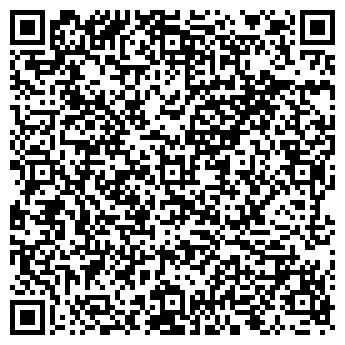 QR-код с контактной информацией организации Фапл, ООО ПП