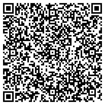 QR-код с контактной информацией организации ООО СОЮЗПАК МПФ