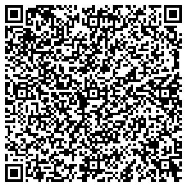 QR-код с контактной информацией организации Витебскдрев, ОАО