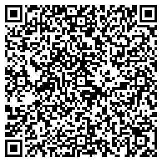 QR-код с контактной информацией организации Орфей, ОДО