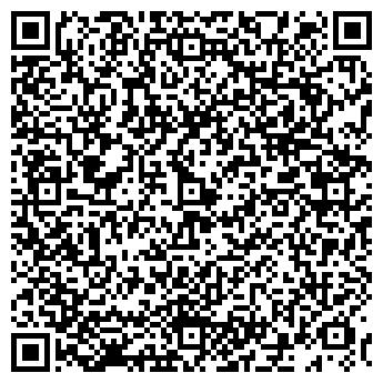 QR-код с контактной информацией организации Фаунд-стар ЧПТУП