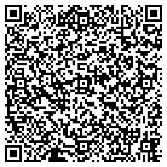 QR-код с контактной информацией организации ДАРВЕНА