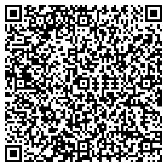 QR-код с контактной информацией организации Пакеты, СООО