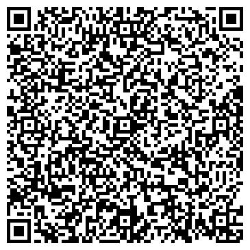 QR-код с контактной информацией организации МаринерПак, ЧПТУП