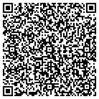 QR-код с контактной информацией организации Мерлит, ООО