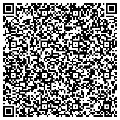 QR-код с контактной информацией организации Кариз. Картонажная фабрика, ЧП