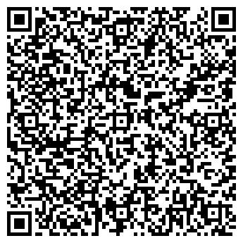 QR-код с контактной информацией организации Милктин, ООО