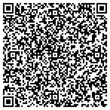 QR-код с контактной информацией организации ДОМ БЫТОВОЙ ТЕХНИКИ