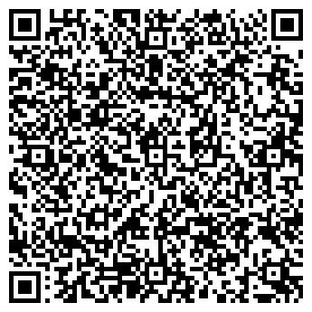 QR-код с контактной информацией организации Лонакс, ООО