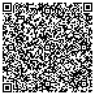 QR-код с контактной информацией организации Тералан, ООО