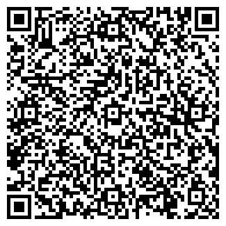 QR-код с контактной информацией организации Леан Лагин Мирупак, СООО