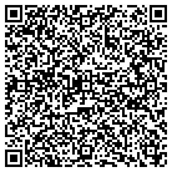 QR-код с контактной информацией организации Дилижанс, ООО
